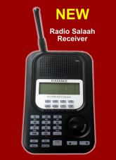 Islamic Mosque Azan Receiver Mycomm Radio Salaah Elegance Scanner ( Brand New )